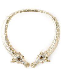 Roberto Cavalli Giraffes Rigid Necklace - Lyst