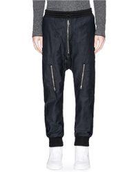 NLST - Drop Crotch Flight Pants - Lyst