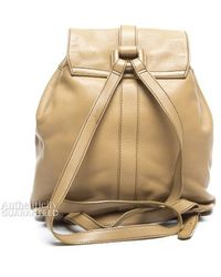Chanel Pre-Owned Beige Lambskin Backpack beige - Lyst