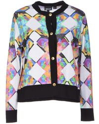 Just Cavalli Multicolor Cardigan - Lyst