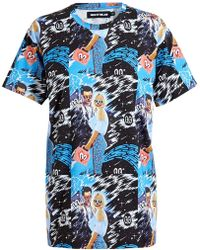House Of Holland True Romance Oversized Tshirt - Lyst