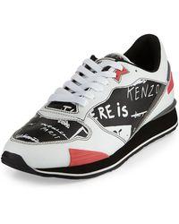 Kenzo Blackbird-print Running Sneaker - Lyst