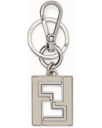 Fendi - Key Ring - Lyst