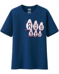 Uniqlo Men Russia Omiyage Graphic Short Sleeve T-Shirt - Lyst