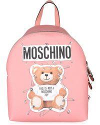 Moschino - Bear Backpack - Lyst