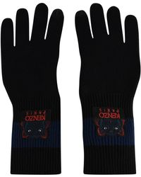 KENZO - Holiday Capsule Tiger Wool Gloves - Lyst