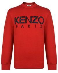 d07c27ee KENZO Broken Camo X Paris Sweatshirt in Black for Men - Lyst