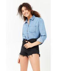 Forever 21 - Frayed High-low Denim Shorts - Lyst