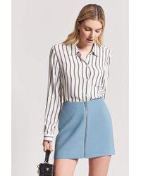 Forever 21 - Zip-front Mini Skirt - Lyst