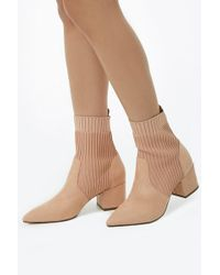 Forever 21 - Ribbed Faux Suede Booties - Lyst