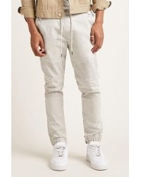 Forever 21 - Zip-ankle Joggers - Lyst