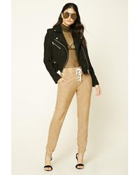 Forever 21 - Distressed Lace-up Joggers - Lyst