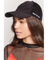 fc8d9884 Forever 21 Men Embroidered Rose Patch Dad Hat in Black - Lyst