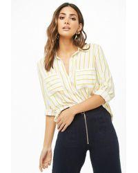 Forever 21 - Striped Curved Hem Shirt - Lyst