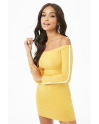 Forever 21 - Striped-trim Off-the-shoulder Dress - Lyst