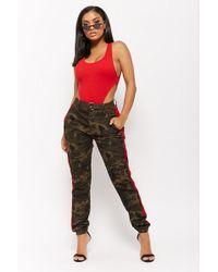 Forever 21 - Women's Side-stripe Camo Trousers - Lyst