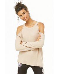 Forever 21 - Women's Active Open-shoulder Top - Lyst