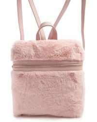 Forever 21 - Faux Fur Backpack - Lyst