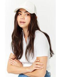 Forever 21 - Ribbed Baseball Hat - Lyst