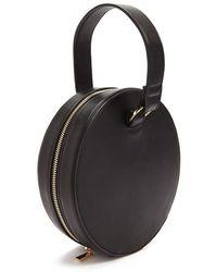 Forever 21 - Round Structured Handbag - Lyst