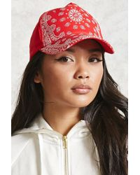 Forever 21 - Paisley Print Dad Cap - Lyst