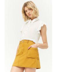Forever 21 - Denim Mini Skirt - Lyst