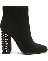 Forever 21 - Studded Faux Suede Booties - Lyst