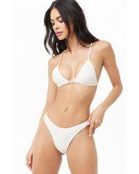 Forever 21 - Ribbed Bikini Bottom , Cream - Lyst