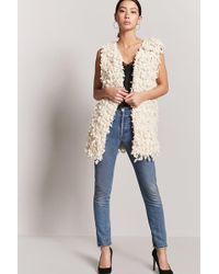 Forever 21 | Shaggy Loop Vest | Lyst