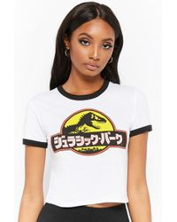 16877d278 Forever 21 - Jurassic Park Graphic Ringer Tee - Lyst