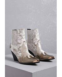 Forever 21 - Velvet Ankle Boot - Lyst