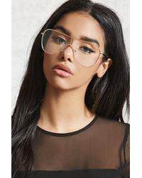 Forever 21 - Shield Reader Glasses - Lyst