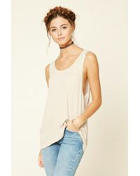 Forever 21 - Ribbed Knit Tank - Lyst