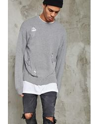 Forever 21 | Distressed Crew Neck Sweater | Lyst