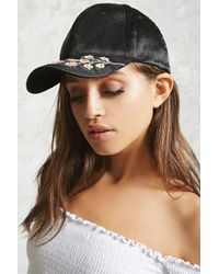 Forever 21 - Embroidered Satin Baseball Cap - Lyst