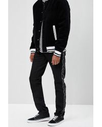 Forever 21 - American Stitch Side-striped Jeans - Lyst