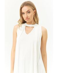 Forever 21 - Cutout Swing Top - Lyst