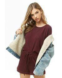 Forever 21 - Fleece Sweatshirt & Shorts Set - Lyst