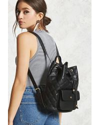 Forever 21 - Quilted Faux Leather Backpack - Lyst