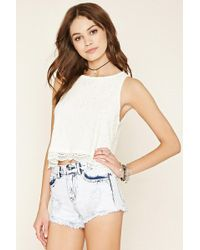 Forever 21 - Distressed Denim Cutoffs - Lyst