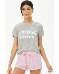 "Forever 21 - ""Pijama """"I'm Just Kitten"""" - Lyst"