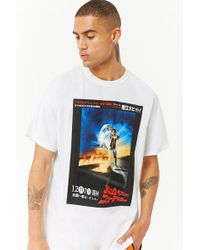 Forever 21 - Back To The Future Graphic Tee - Lyst