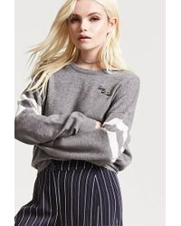 Forever 21 - Sorry Not Sorry Stripe Sweater - Lyst
