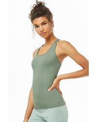 84369880b6ef5 Lyst - Forever 21 Women s Jumper-knit Tank Top in Brown