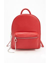 Forever 21 - Faux Leather Chain Backpack - Lyst