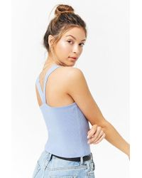 Forever 21 - Jumper-knit Top - Lyst