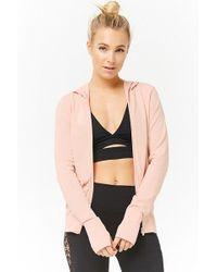 Forever 21 - Women's Active Textured Zip-front Jacket - Lyst