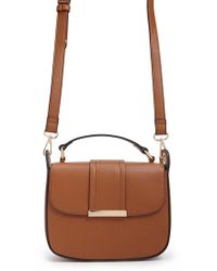 Forever 21 - Faux Leather Flap-top Crossbody Bag - Lyst