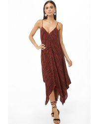 Forever 21 - Women's Zebra Print Swim Cover-up Dress - Lyst