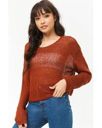Forever 21 - Slub Knit Jumper Sweater - Lyst